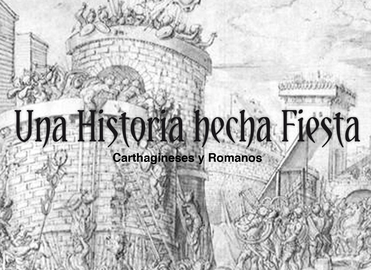 Exposición: 'Una Historia hecha Fiesta'