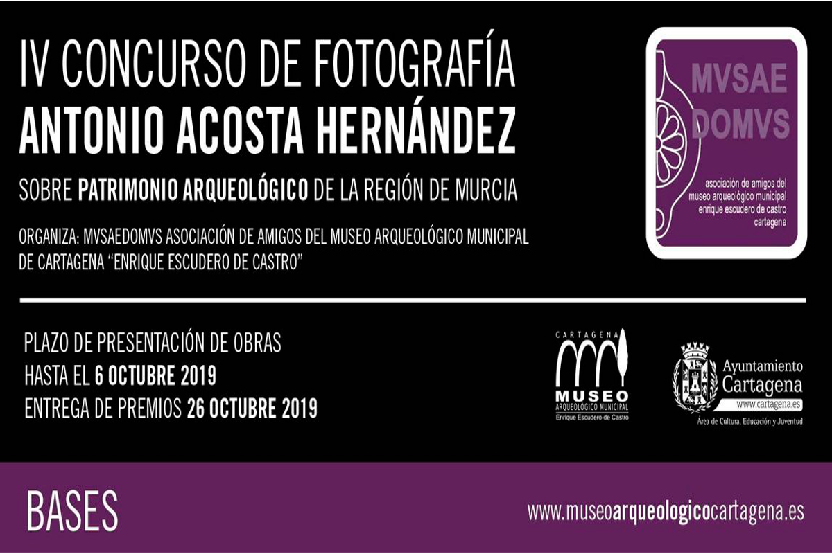 IV edición del Concurso de Fotografía 'Antonio Acosta Hernández'