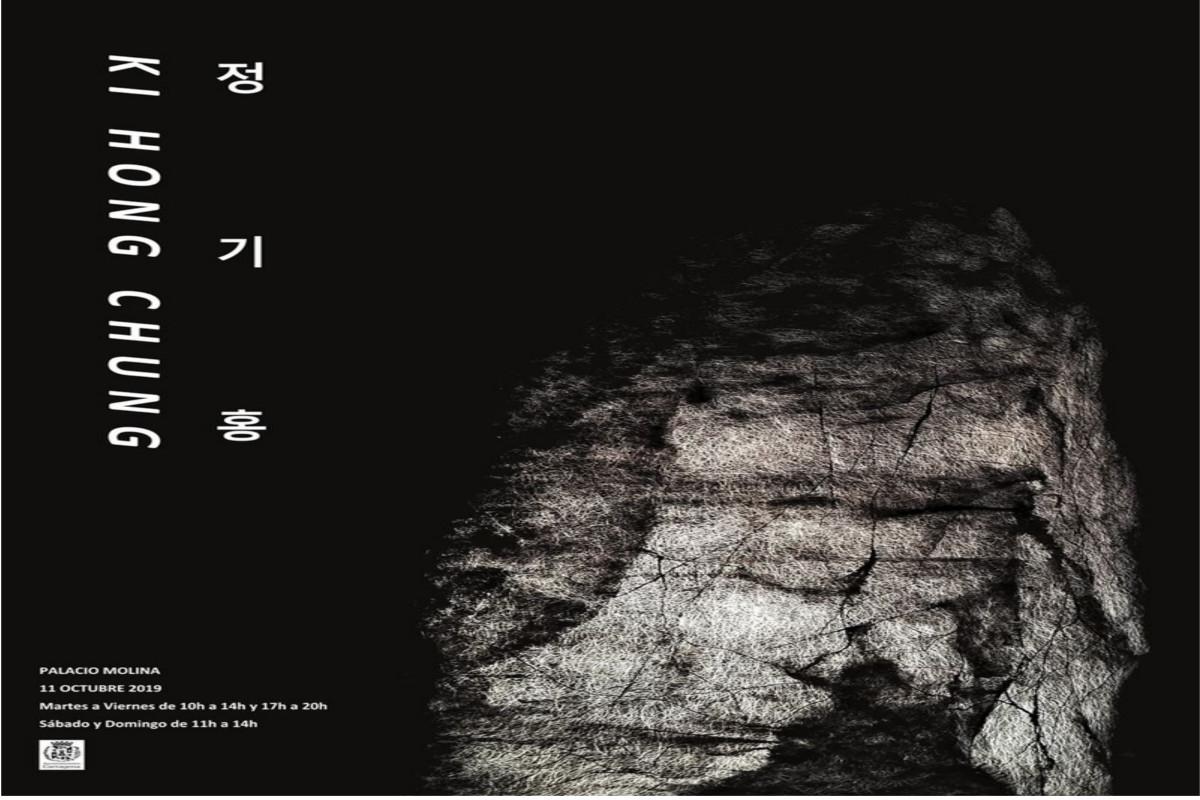 Exposición del artista coreano Kihong Chung