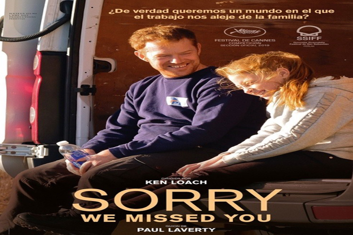 FICCMOTECA del Luzzy:  SORRY WE MISSED YOU (Reino Unido, 2019). Ken Loach