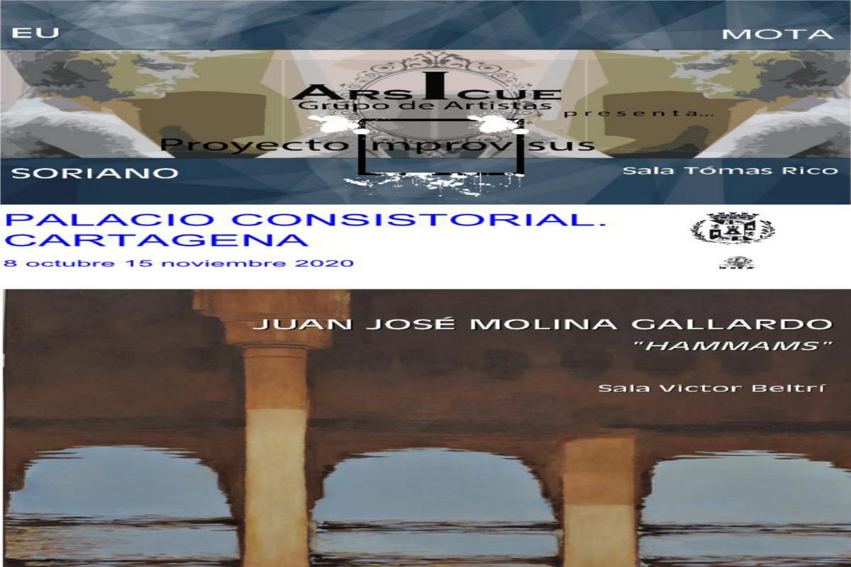 EXPOSICION COLECTIVO ARS ICUE: Grandes Éxitos volumen 1. Palacio Consitorial