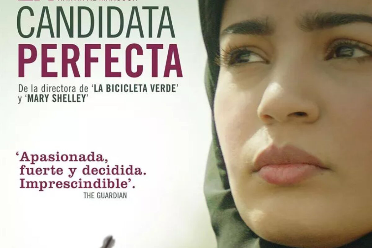 FICCMOTECA DEL LUZZY: The Perfect Candidate
