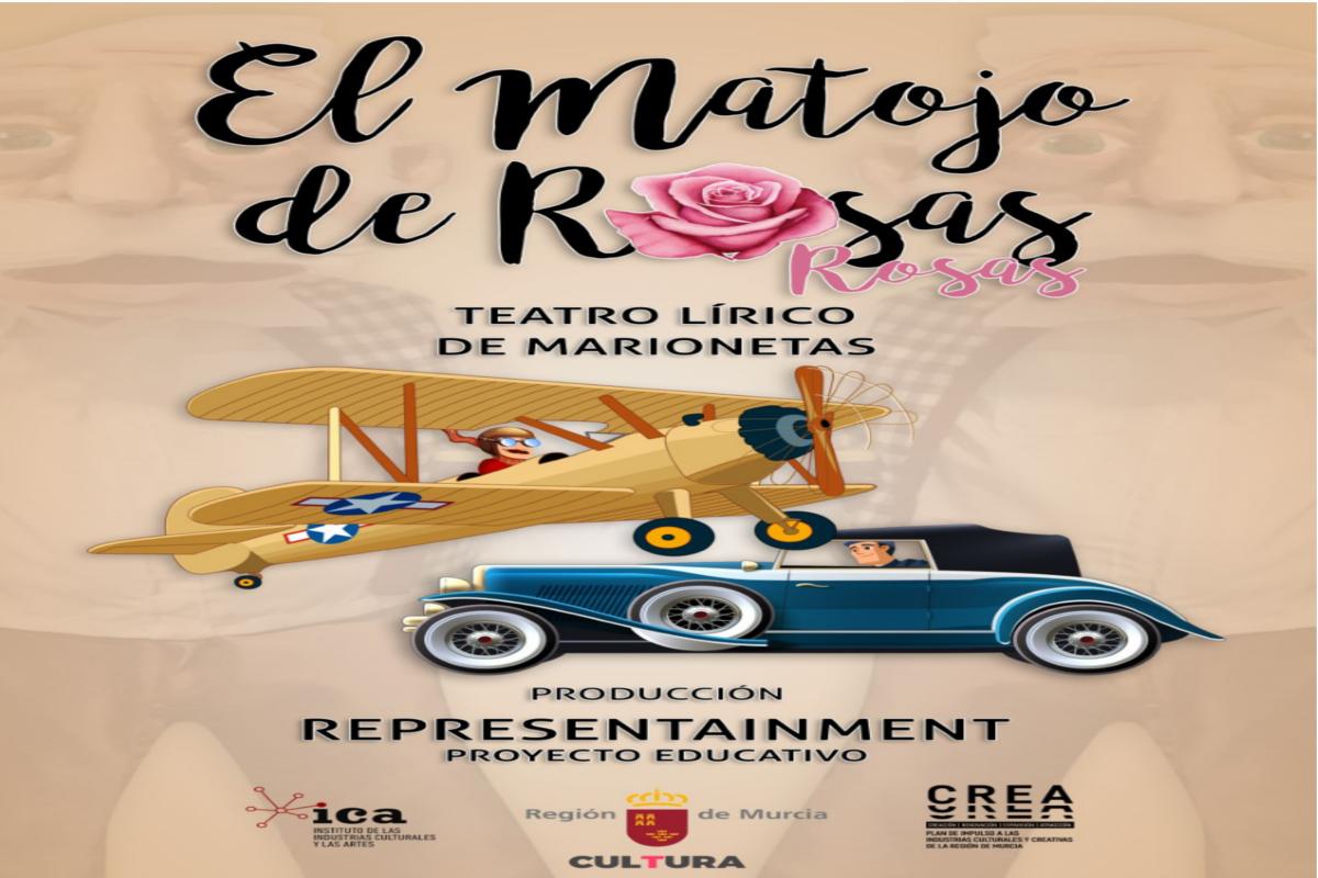 TEATRO DE MARIONETAS: EL MATOJO DE ROSAS