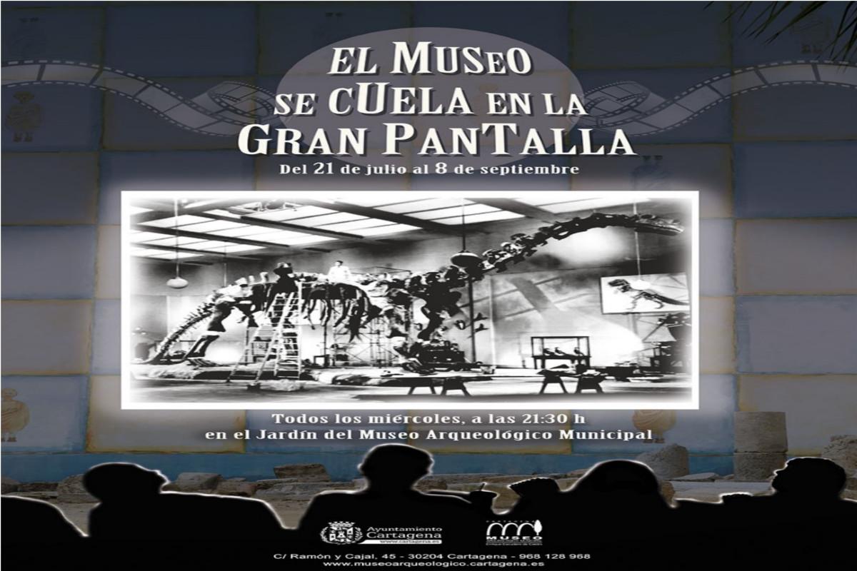 Cine en el Museo Arqueológico Municipal